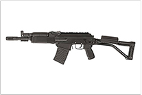 Vepr 12 Short Barrel Shotgun