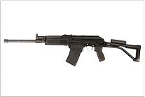 Vepr 12 Folding Stock Shotgun